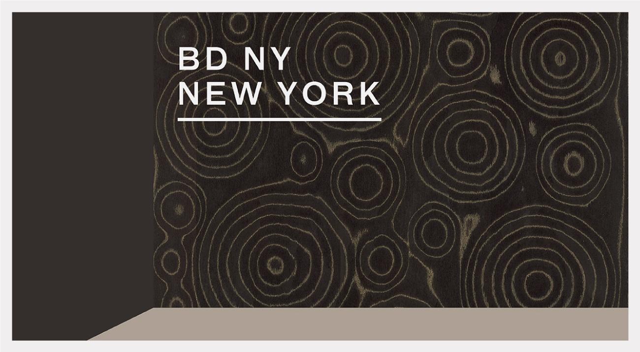 Boutique Design NY 2017