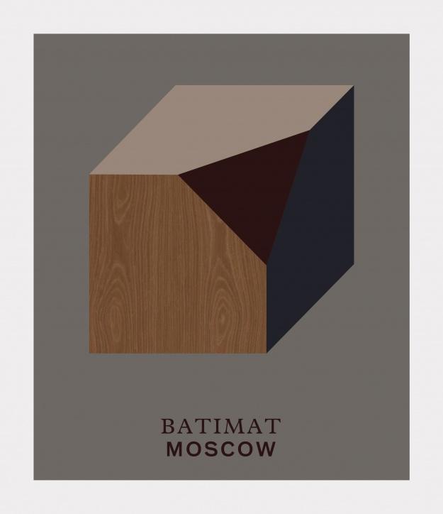 ALPI на BATIMAT Russia 2020