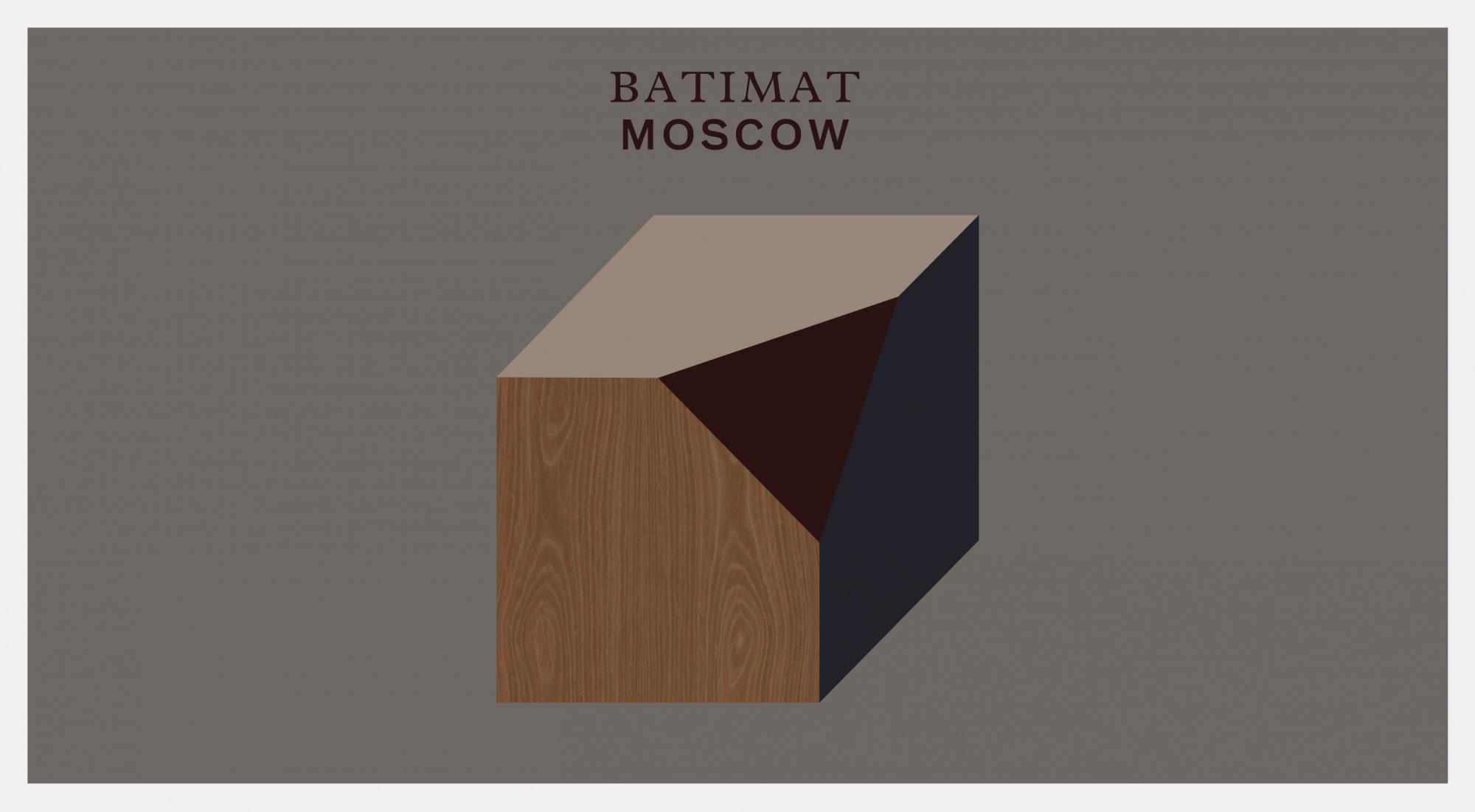 ALPI @ BATIMAT Russia 2020