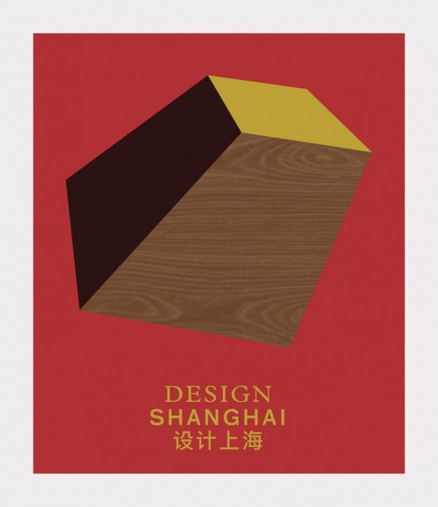 ALPI на Design Shanghai 2020