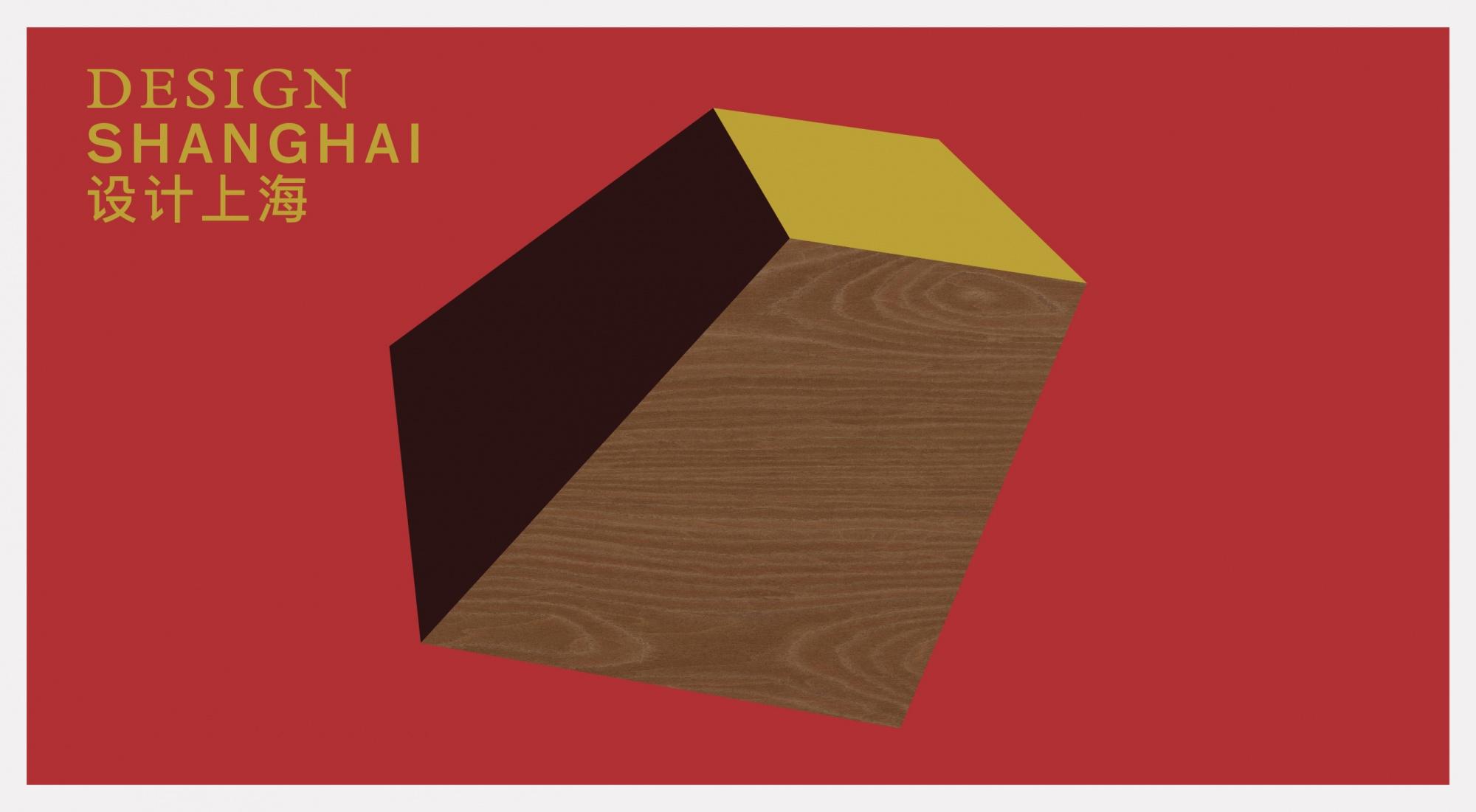 ALPI @ Design Shanghai 2020