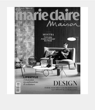Marie Claire Maison ITA2020 February