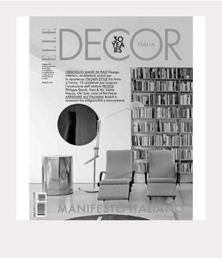 Elle Decor ITA2020 май