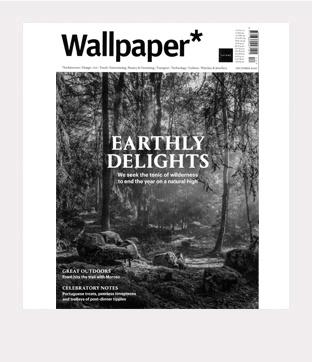 Wallpaper GB2020 Декабрь