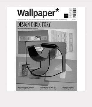 Wallpaper GBAgosto 2021